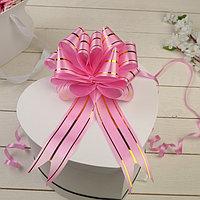Бант-шар 4,5 три золотых полосы, ярко-розовый (комплект из 20 шт.)