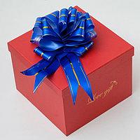 Бант-шар 4,5 три золотых полосы, синий (комплект из 20 шт.)