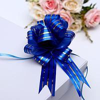 Бант-шар 3 'Золотые полосы', цвет синий (комплект из 30 шт.)