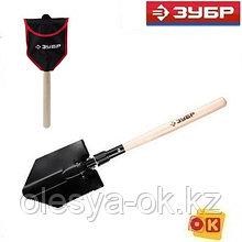 Складная саперная лопата ЗУБР МАСТЕР 4-39543_z01