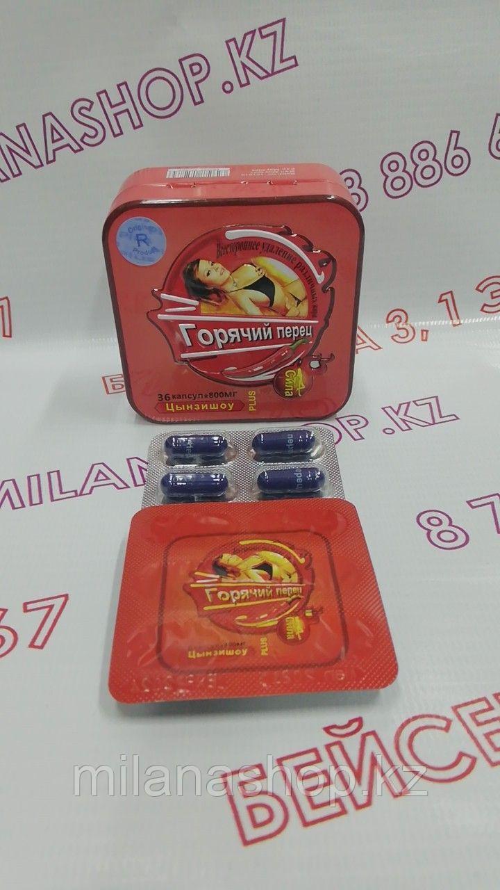 Горячий перец- Металлическая упаковка