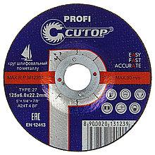 Диск шлифовальный по металлу и нержавеющей стали CUTOP Profi  125 х6,0 х22.2мм арт.39992т