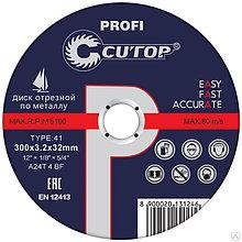 Диск отрезной по металлу и нерж.стали CUTOP Profi  300 х3.2 х32мм арт.39993т