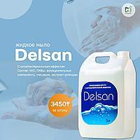 Жидкое мыло Delsan с антибактериальным эффектом 5 литров