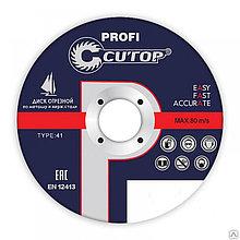 Диск шлифовальный по металлу и нерж.стали CUTOP Profi  180 х6,0 х22.2мм арт.40006т