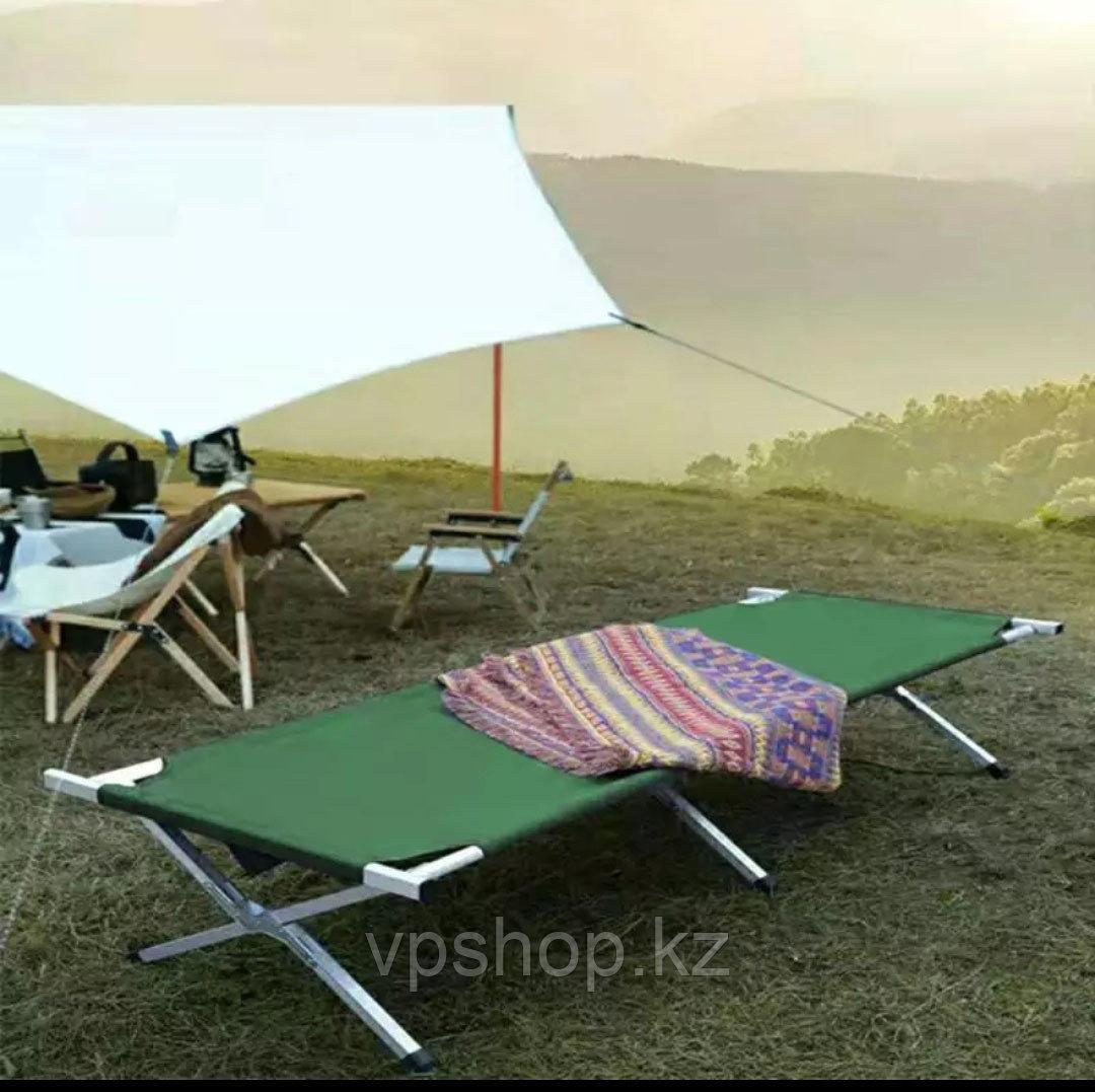 Раскладушка усиленная до 150 кг для туризма охоты и рыбалки раскладная кровать доставка