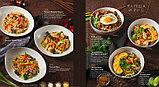 Меню для ресторанов, дизайн меню для кафе, фото 6