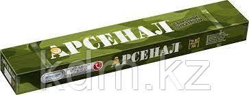 Электроды МР-3 АРС д.3 мм 2,5кг