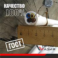 Провод ПВС 4х6 0,45 кВ ГОСТ