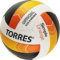 Волейбольный мяч TORRES Simple Orange