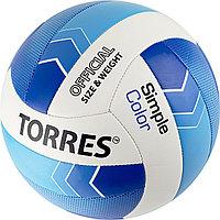 Волейбольный мяч TORRES Simple Color