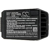 Аккумулятор CS-MC210BH для сканера MC21, MC2100, MC2180