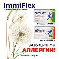 Иммифлекс детский - усиленная формула для повышения эффективности иммунной защиты детей