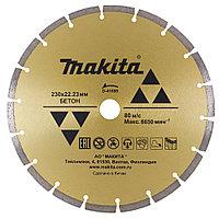 Алмазный сегментированный диск по бетону Makita 230 мм D-41698