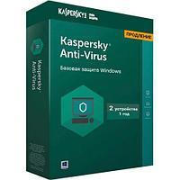 Kaspersky Anti-Virus 2021 Box 2 пользователя 1 год продление