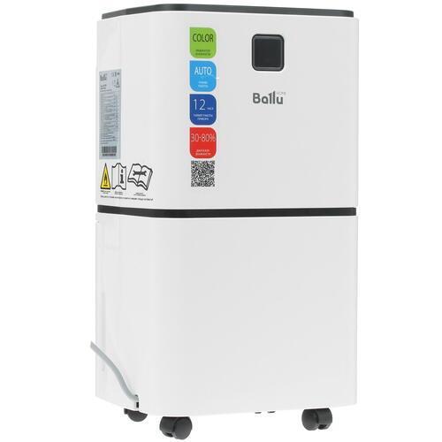 Осушитель воздуха бытовой BALLU BD15ER