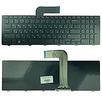 Клавиатура для ноутбука Dell Inspiron 17R N7110