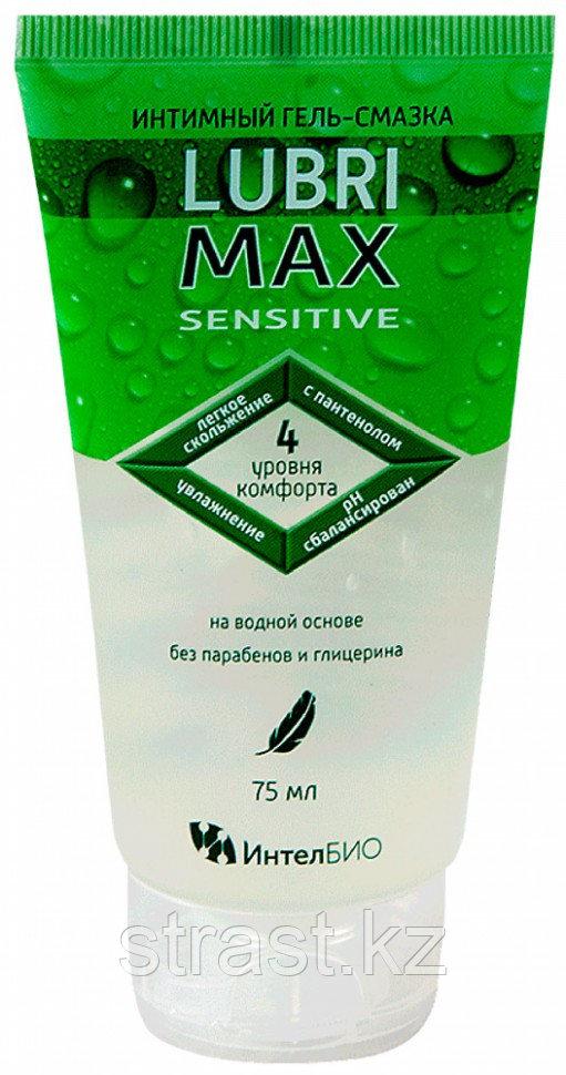 Гель-смазка интимная Lubrimax Sensitive на водной основе 75 мл