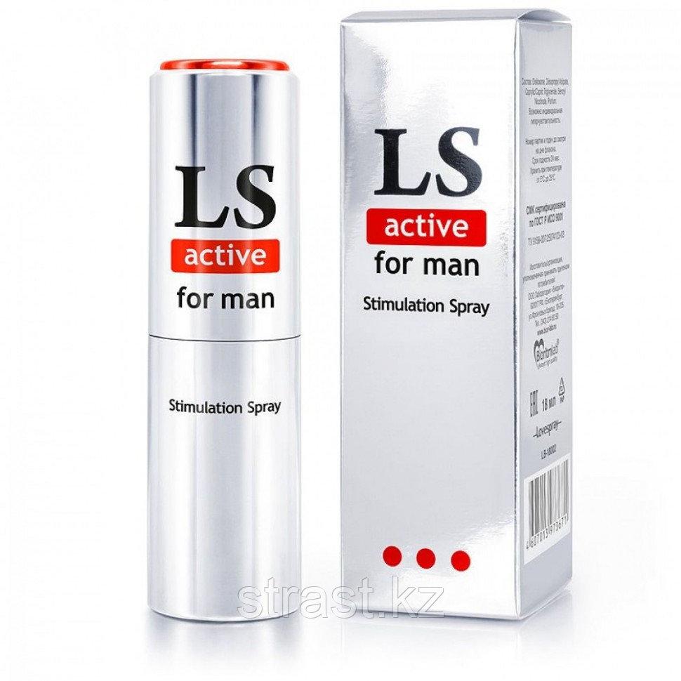 Спрей-стимулятор потенции для мужчин Lovespray Active Man, 18 мл
