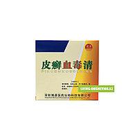 Препарат для лечения псориаза, лишая, экземы, дерматита, кожных заболеваний «Pixuanxueduqing»