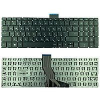 Клавиатура для ноутбука HP Pavilion 15-AB series