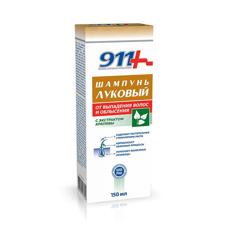 911 серия Луковый шампунь с Экстрактом Крапивы 150 мл.