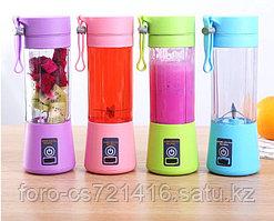 Портативный блендер-бутылка Blender Juice Cup