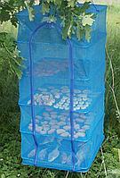 Сетка Сушилка для рыб, фруктов 5 отсеков, овощей,сухофруктов 50х50х100см