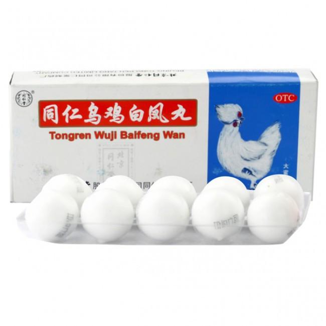 Пилюли Белый феникс Wuji Baifeng Wan