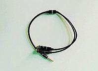 Кабель-соеденитель для наушников HF+Микрофон KIN KY-67, 320mm