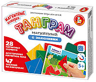 Магнитная игра с заданиями «Танграм»