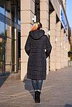 Зимний пуховик женский синий, фото 4