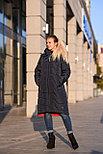 Зимний пуховик женский синий, фото 5
