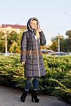 Теплый женский пуховик для еврозимы, фото 4