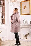 Женское пальто цвета пудра с меховым воротником, фото 6