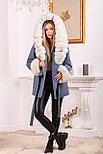 Женское пальто с меховыми манжетами и капюшоном, фото 4