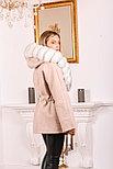 Женское пальто с белым мехом песца, фото 2