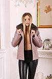 Пальто бушлат из шерсти с меховым воротником, фото 3