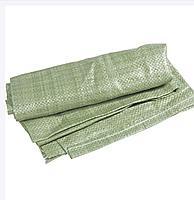 Полипропиленовые мешки, Зеленый 105 см