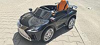 Детский электромобиль Lexus LC500 Concept, фото 1