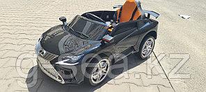 Детский электромобиль Lexus LC500 Concept