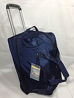 """Дорожная сумка на колесах, среднего размера"""" Cantlor"""". Высота 33 см, ширина 51 см, глубина 28 см., фото 1"""