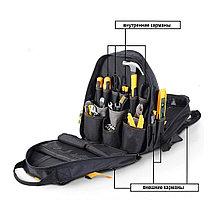Рюкзак для инструментов 360х250х540 мм (3 отдела, 27 карманов, ортопед.спинка, усиленные лямки, до 35 кг), фото 3