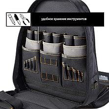 Рюкзак для инструментов 360х250х540 мм (3 отдела, 27 карманов, ортопед.спинка, усиленные лямки, до 35 кг), фото 2