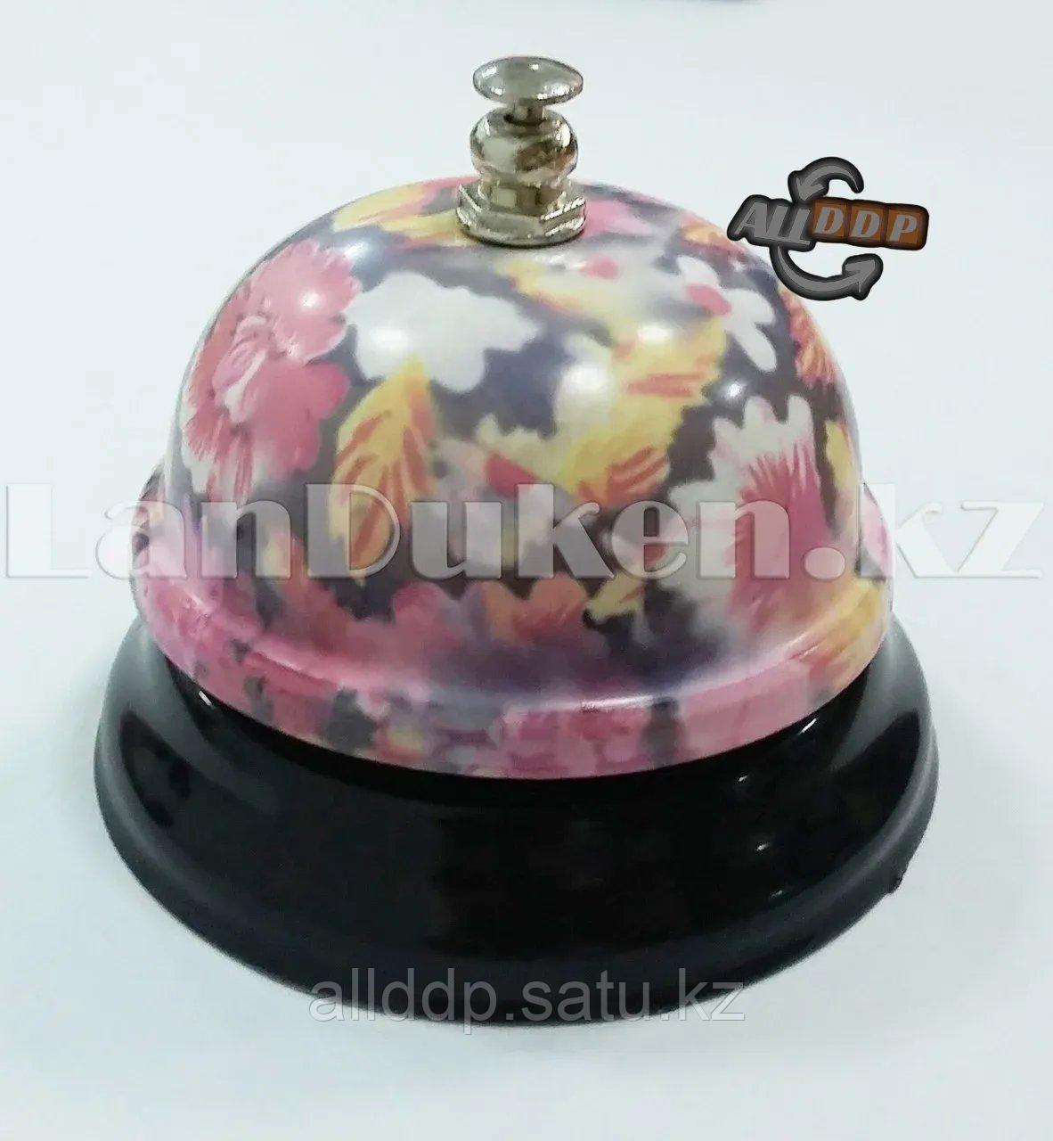 Настольный металлический звонок на ресепшн (цветочный принт)