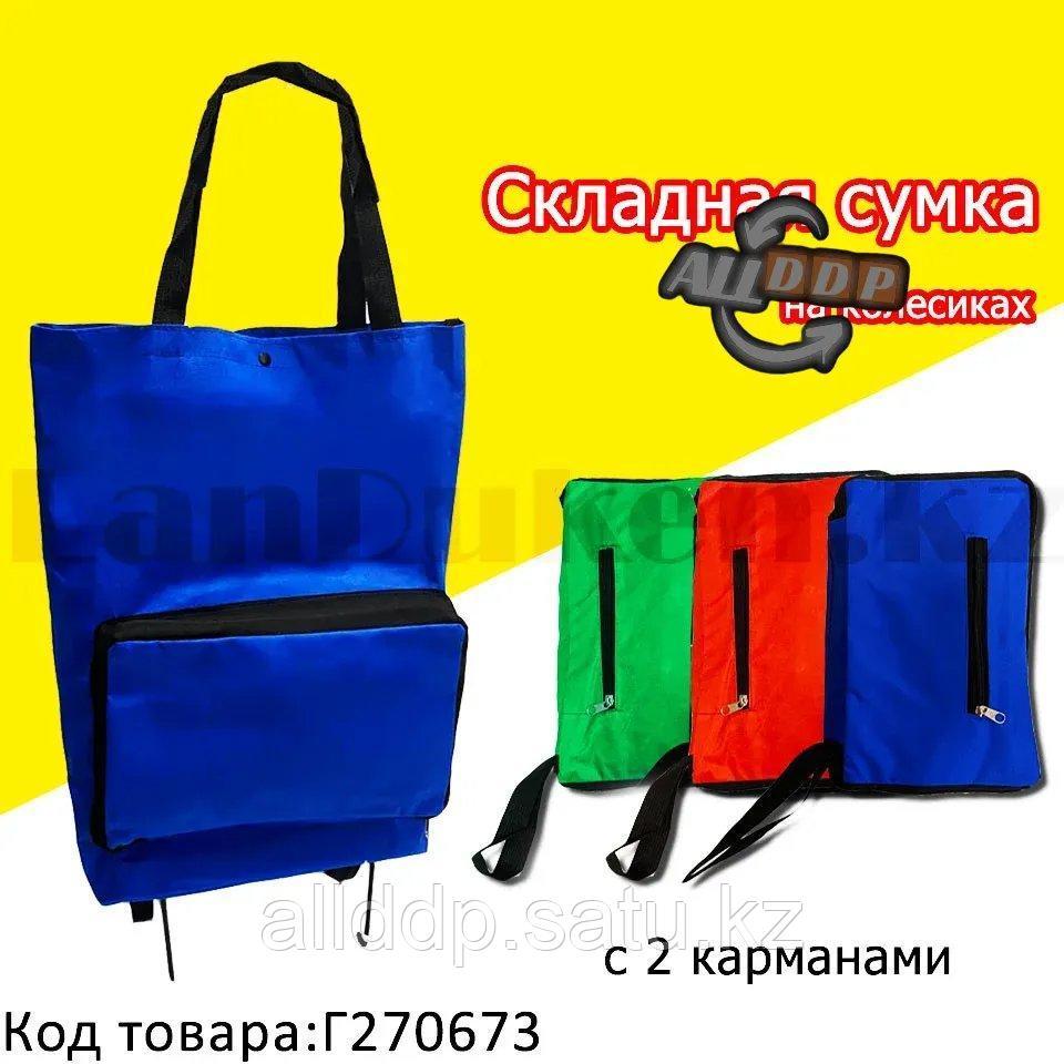 Складная сумка тележка металлическая на 2 колесах с 2 карманами трансформер в ассортименте