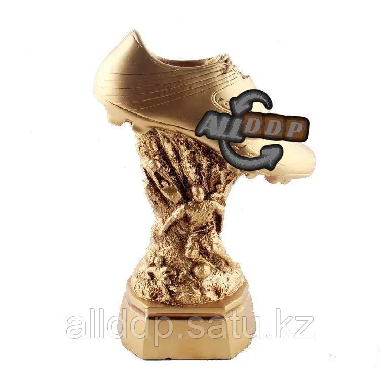 Кубок Золотая Бутса 23 см