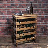 Стеллаж винный 'Классический', 20 бутылок, цвет темный орех, 85х68х32 см, массив дуба