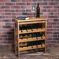 Стеллаж винный 'Прованс', 15 бутылок, 70х64х32 см, массив дуба, светлого дуба