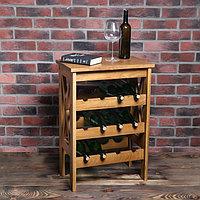 Стеллаж винный 'Прованс', 12 бутылок, цвет светлый дуб, 70х51х32 см, массив дуба
